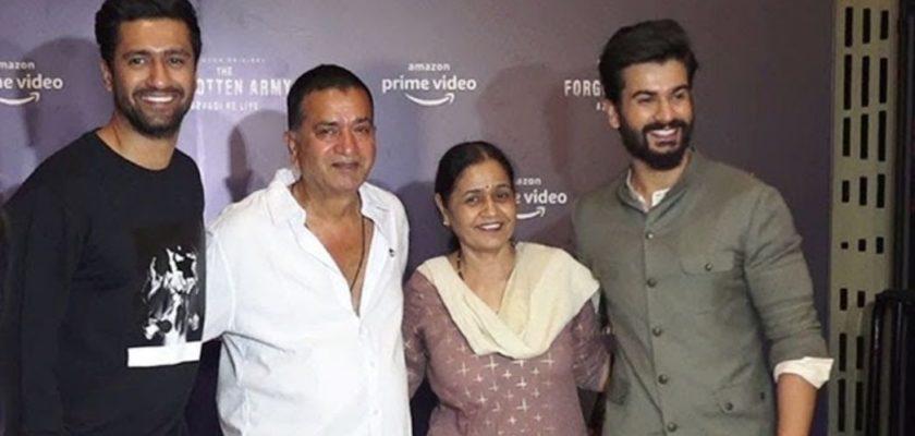 vicky kaushal family